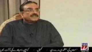 Asif Ali Zardari interview on Mohtarma