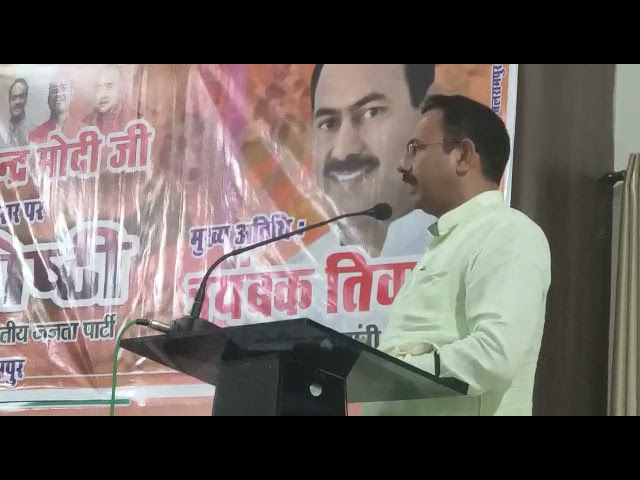 यूपी के बलरामपुर में प्रधानमंत्री के 71 वें जन्मदिन पर भाजपा कार्यालय में आत्मनिर्भर भारत विषय पर आय