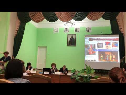ПрофТур.Межрегиональный семинар «Продвижение чтения и медийно-информационной грамотности в России:
