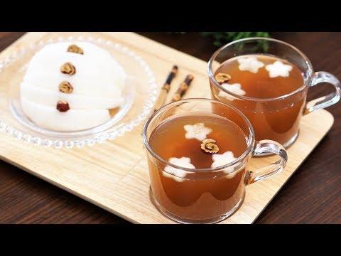 초간단 전기밭솥 배숙 만들기! 감기에 좋은 음식이고 목감기 빨리 낫는법으로 좋아요!