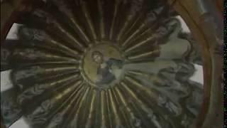 Православный фильм «Византия - Прикровенная империя»