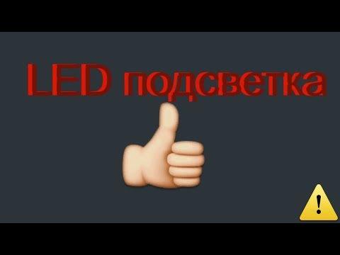 Замена  лампочек подсветки номера на диодные ( LED) Chevrolet Cruze # 4