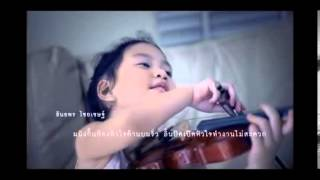 BKK Hospital AD Thumbnail