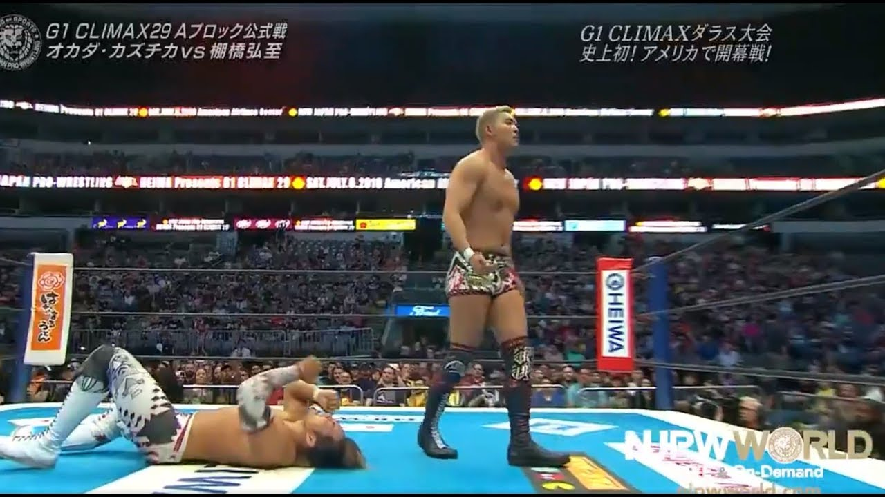 New Japan Pro Wrestling Presents G1 Climax 29: Dallas Results