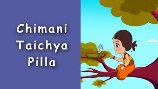 Superhit Marathi Balgeet - Chimani Taichya Pilla - Marathi Kids Songs