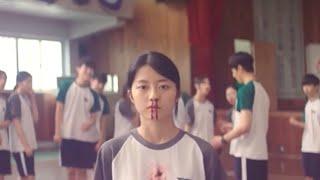 Kore Klip Aşk | Cesaretin Var mı Aşka