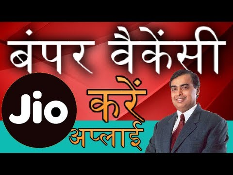 Reliance JIO Jobs for freshers 2018 - Jio Recruitment Process | How To Apply? जिओ में करियर बनाये
