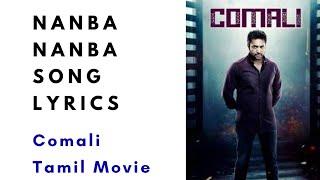 nanba-nanba-comali-tamil-movie