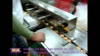 Repeat youtube video siamgolden จำหน่ายเครื่องห่อแนวนอน เครื่องบรรจุซองซีลแนวนอน ห่อขนมบิสกิตวงกลม