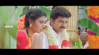 Vijay Tamil Full Movie | Tamil Full Movie | Tamil Romantic Movie | Tamil HD Movie | Online Movie