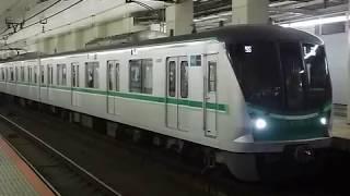東京メトロ千代田線16000系 回送 町田駅発車