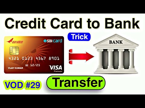 transfer-money-credit-card-to-bank-account-working-trick-#vod_29-|🔥|-credit-card-to-bank-transfer