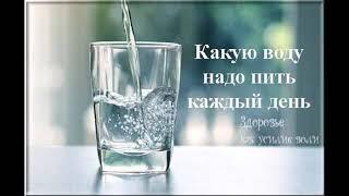 Какую воду лучше пить: кипяченую или сырую, теплую или холодную