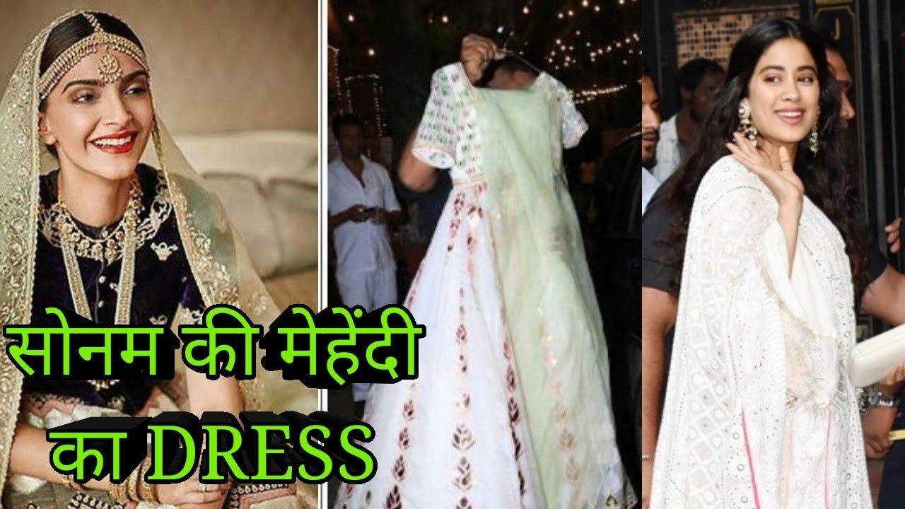 Mehndi Ceremony Mp : Sonam kapoor dress for mehendi ceremony janhvi at s