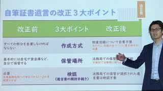 税理士事務所レクサーhttps://www.rexer.jp ほとんどの方が、 「遺産相...