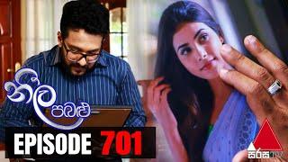 Neela Pabalu - Episode 701 | 10th March 2021 | @Sirasa TV Thumbnail