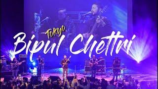 Bipul Chettri • live in Tokyo • Syndicate
