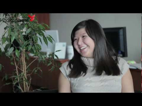 Поколение Игрек. Интервью с Динарой Исабековой