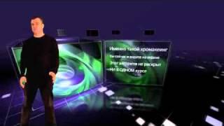 Как сделать крутую Flash-Видео-Презентацию своими руками(http://goo.gl/f33I1 -Видеокурс