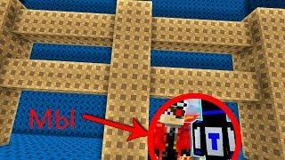 ЛЕГО ПАРКУР В МАЙНКРАФТЕ! МЫ УМЕНЬШИЛИСЬ В 99.999.999.999.999 РАЗ! Minecraft Lego Parkour