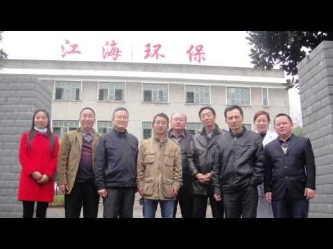 Zhuzhou Jianghai Environmental Protection Co , Ltd establishes a subsidiary