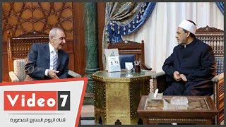بالفيديو.. الإمام الأكبر يلتقى رئيس البرلمان اللبنانى بمشيخة الأزهر