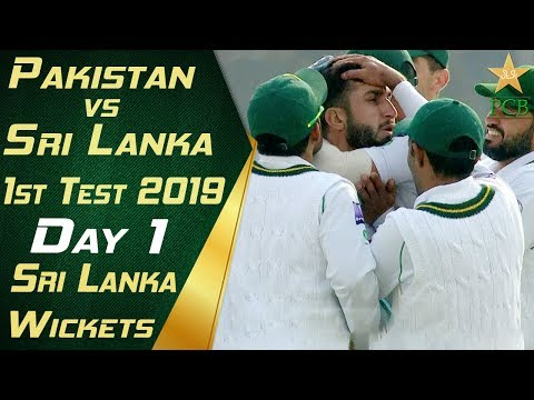 Sri Lanka Wickets Highlights | Pakistan Vs Sri Lanka 2019 | Day 1 | 1st Test Match | PCB