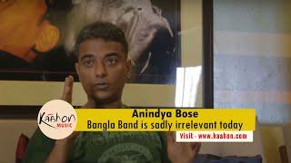 kaahonmusic anindya bose i bangla band music i bangla rock