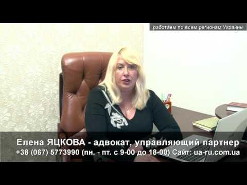 Адвокат Тростянец  Отказ от обязанностей исполнителя завещания