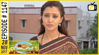 Kalyana Parisu - கல்யாணபரிசு - Tamil Serial   Sun TV   Episode 1147   28/11/2017