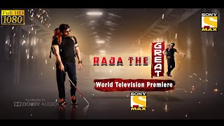 Raja The Great 2021 Full Movie Hindi Dubbed Release   Ravi Teja Hindi Trailer   TV Telecast Update