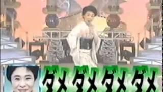 プッチモニの曲を歌う玉緒さん。ものまねの歴史で、市原悦子の「あらい...