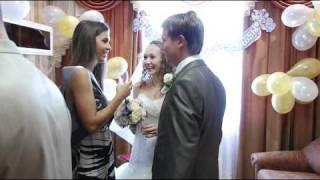 Свадьба Димы и Юли  Сентябрь 2010г