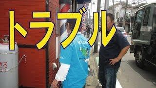 外壁塗装4年目のトラブル!? thumbnail