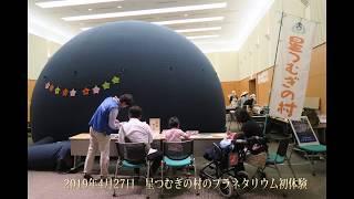 「はじまりがはじまる」 作詞・作曲・歌: 岩崎健一 https://www.iwa-ken.com/ 藤田さんちには、重度の障害をもついっちゃんがいます。いっちゃんは...