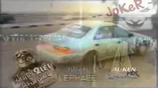 「Age of HagwaLah」 • منوعات هجولة قديم • PART 4/10 [Dedication to Hazziar]