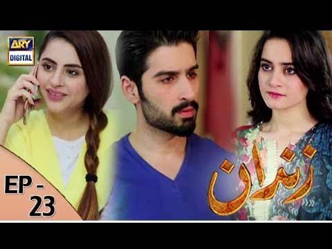 Zindaan - Ep 23 - 4th July 2017 - ARY Digital Drama