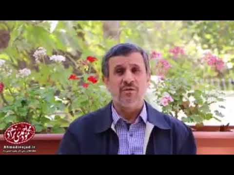 Ahmadinejad cries out on injustices