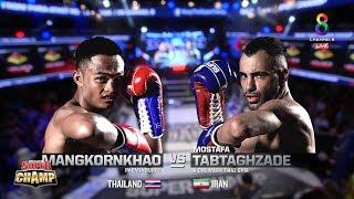 Muay Thai Super Champ   คู่ที่4 มังกรขาว VS มอสตาฟา ทับทักห์ซาเด   15/09/62