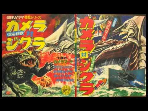 Shunsuke Kikuchi - Zigra's Final Moments
