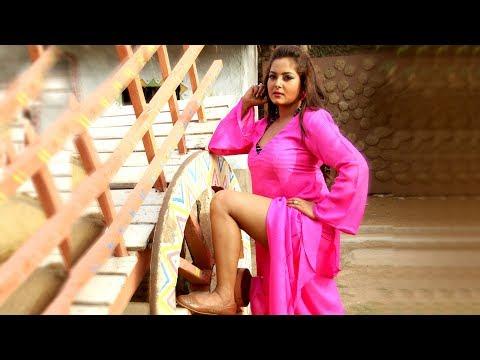 ANJANA SINGH | TANUSHREE CHATERJEE | DIL | HD BHOJPURI MOVIE 2017