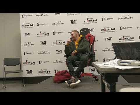 Justin Scoggins Rizin 14 Post Fight Interview - Gazeta Esportiva / MMA Plus