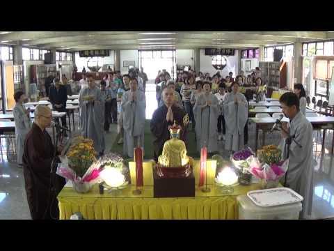 Hui xiang (迴向) Dedicação de Méritos
