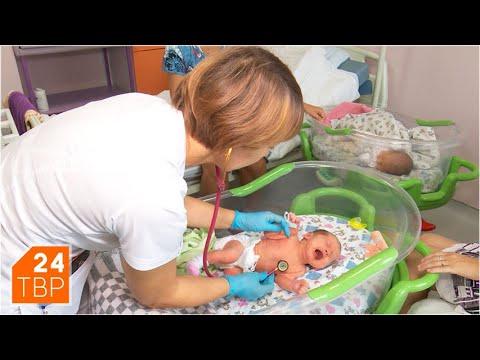 С днём рождения, Центр материнства и детства!   Новости   ТВР24   Сергиев Посад