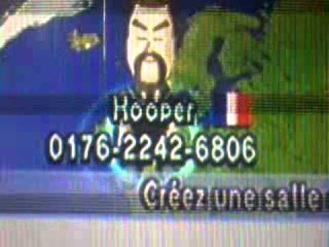 Mon code ami Mario Kart Wii