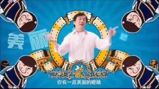 Jackie chan Ming ming bai bai wo de xin KARAOKE