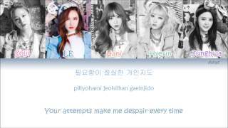 Download EXID (이엑스아이디) - Ah Yeah (아예) (Color Coded Han Rom Eng Lyrics)