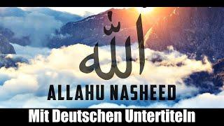 Allahu Nasheed auf Deutsch [German] ᴴᴰ