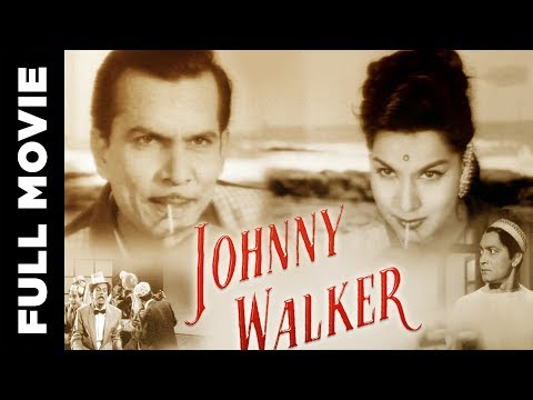 Johnny Walker 1957 | Hindi Movie | Johnny Walker, Shyama | Hindi Classic Comedy Movies
