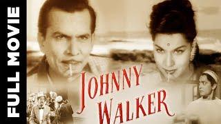 Johnny Walker│1957 Full Hindi Movie
